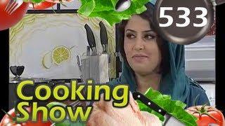 Cooking Show 1TV 18 May 2013 آشپزی - سلاد سبز و غذای با ترکیب کچالو