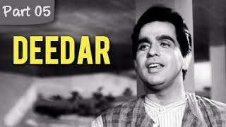 Deedar - Part 05/12 - Cult Blockbuster Movie - Dilip Kumar, Nargis, Ashok Kumar