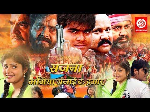 Xxx Mp4 Sajna Mangiya Sajai Da Hamar Superhit Full Bhojpuri Movie Arvind Akela Kallu Neha Shri 3gp Sex