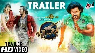 Barsa Tulu New Movie | Theatrical Trailer | Arjun Kapikad, Kshama Shetty | Devdas Kapikad | New Tulu