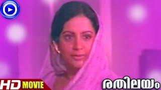 Malayalam Classic Movies | Rathilayam | Srividya Best Scene [HD]