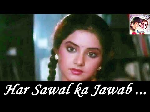 Xxx Mp4 Har Sawaal Ka Jawaab Nahi HD 1080p Rang 1993 By Sadabahar Hits 3gp Sex