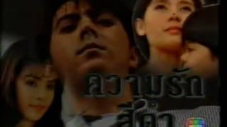 Kabut Cinta Mayawi 01 (Thailand)