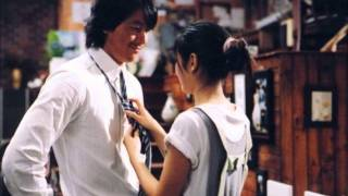 A Moment To Remember OST - Star