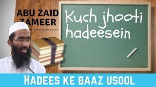 Kuch Jhooti Hadeesey | Abu Zaid Zameer