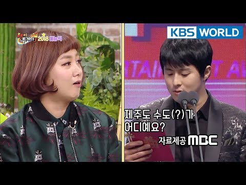 Jun Hyunmoo Exposes Park Narae Gian84 Often Hang Out In Private Happy Together 2018 02 15