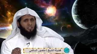 الشيخ \ منصور السالمي - تلاوة جدا جدا خاشعه - لسورتي عبس والتكوير