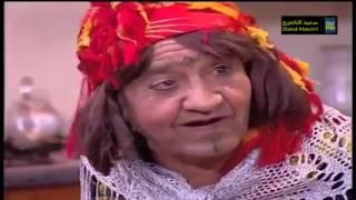 Said Naciri - Rbib (Ep 30) Le Boy | (سعيد الناصري - الربيب (الحلقة 30