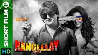 Rangeelay | Punjabi Short Film| Full Movie Live On Eros Now | Jimmy Shergil