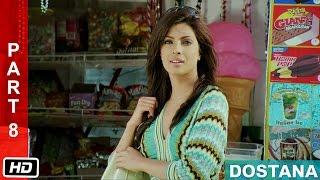 The Contender - Part 8 - Dostana (2008) | Abhishek Bachchan, John Abraham, Priyanka Chopra