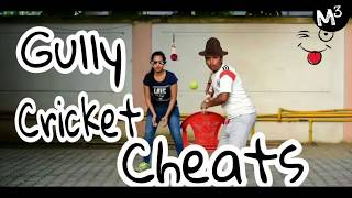 Gully Cricket Cheats/ Tribute to Indian Women Cricket Team/ MeMe MaMa MoMo