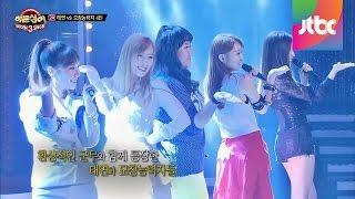 2 ROUND first half SNSD 태연 (Tae-yeon) 'Gee' ♪ - 히든싱어3 6회