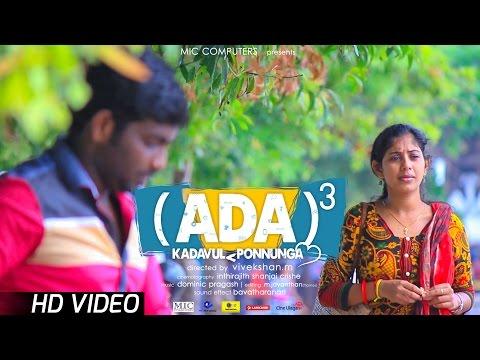 Xxx Mp4 ADA ADA ADA New Tamil Comedy Short Film 2017 With English Subtitles 3gp Sex