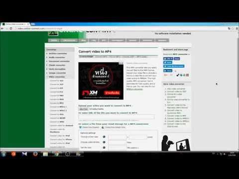 Xxx Mp4 Convert Vdo Free Online Flv 3gp To Mp4 3gp Sex
