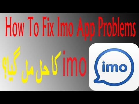How To Fix Imo Call Problem In Android Phones 2017