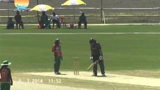 ভয়েস ম্যারিনা মহিলা ক্রিকেট -বাংলাদেশ বনাম পাকিস্তান