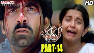 Bhadra Telugu Movie Part 14/14 - Ravi Teja,Meera Jasmi