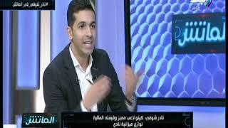 نادر شوقي: لايوجد أي أزمة بين فضل وغالي وهيثم عرابي.. المشكلة في مواقع التواصل الاجتماعي