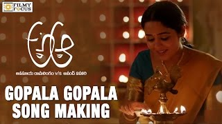 Gopala Gopala Song Making || A Aa Movie Songs || Nithin, Samantha, Trivikram - Filmyfocus.com