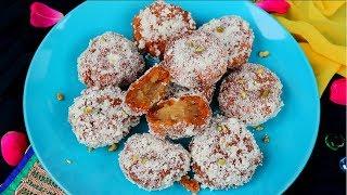 বালুশাই/ বালুশাহী (টিপস সহ)    Balushai Misti Recipe    Balusahi Recipe    Bangladeshi Balushai