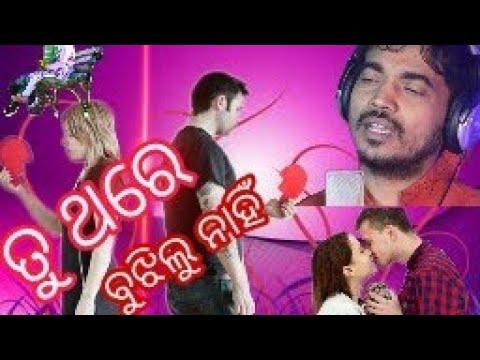 Xxx Mp4 To BATA Rahichi Chahii Kumar Bapi Sad Song 3gp Sex