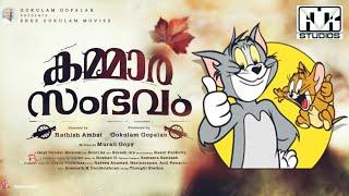 Kammara sambhavam Teaser remix  Tom and Jerry | AMK StudiOS