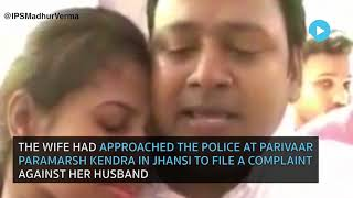 Husband Sings Romantic Ditty To Woo Angry Wife At Police Station