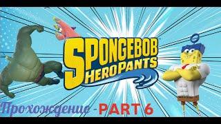 SpongeBob HeroPants Gameplay Walkthrough   #6   Robot Mr  Krabs