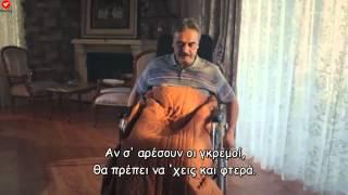 KARAGUL - ΜΑΥΡΟ ΤΡΙΑΝΤΑΦΥΛΛΟ E83 BOLUM FRAGMANI 1 GREEK SUBS