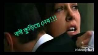 Koste Achi Jene Jodi Bhalo Lage By Monir Khan.3gp