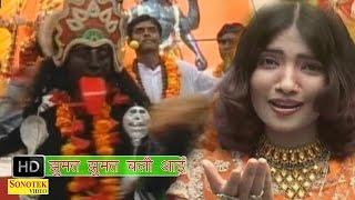 Jhumat Jhumat Chali Aai Maa | झूमत झूमत चली चली आई  | Shahnaz  Akhtar || Hindi Mata Songs
