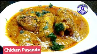 Chicken Pasande Mughlai & Traditional Chicken rolls curry  | Royal recipe