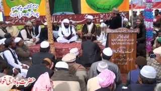 Huzoor Meri To Sari Bahar Aap Se Hai natt by RAFIQ ZIA QADRI at chura sharif