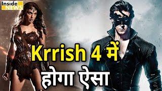 Krrish 4 का इंतजार खत्म, ऐसी होने वाली है Film