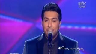 عرب ايدول العروض المباشرة 1 همام ابراهيم من العراق حايرة Arab Idol 2016