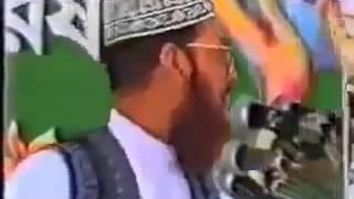 মিলাত সরিফ