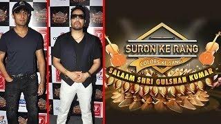 Suron Ke Rang Color Ke Sang - Salaam Gulshan Kumar | Mika, Sonu Nigam, Shaan