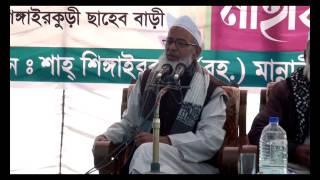 Hazrat Mawlana Mushahid Ahmed Kamali Saheb
