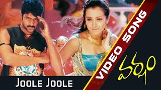 Joole Joole Full Video Song || Varsham Movie || Prabhas, Trisha, Movie Time Cinema