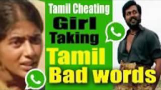 ஆண்டியின் ஆபாச Tamil hot talk