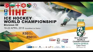Ice Hockey World Champs Division 3 Game 13