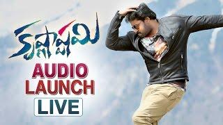 Krishnashtami Movie Audio Launch LIVE    Sunil, Nikki Galrani    Dil Raju