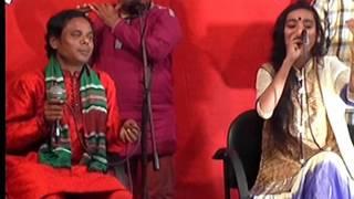 মোক দেখিয়া চোখ মারেন ক্যা ইশিরা করিয়া :ভাওয়াইয়া গান