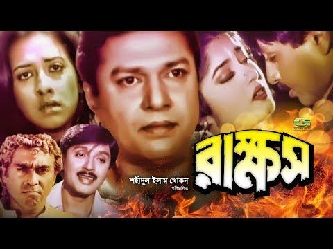 Xxx Mp4 All Time Hit Bangla Movie Rakkhosh Ft Rubel Mousumi Alamgir Suborna Mustafa Humayun Faridi 3gp Sex