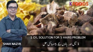 1 Oil Solution for 5 Hairs Problem | KFoods