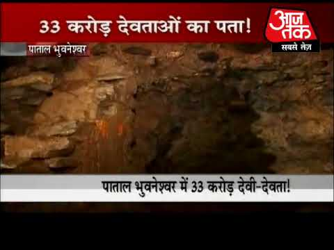 Xxx Mp4 Devlok Patal Bhubaneswar Part 1 Of 4 3gp Sex