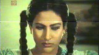 শঙ্খনীল কারাগার (Shonkhonil Karagar) -Part-1