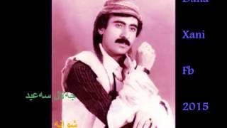 Jelal Saaid Shwana Ho Shwana