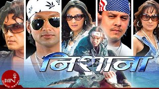 Nepali Movie || NISHANA ||
