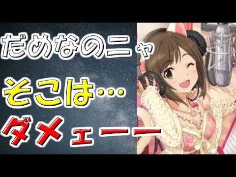 Xxx Mp4 【モバマスSS】モバP「みくゥ!結婚しろオォ!!!」【デレマス】アニゲーSSまとめ図書館 SSアニメ 3gp Sex